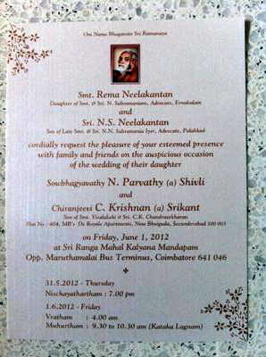 My Sister S Wedding Invitation
