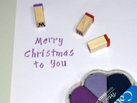 Purple Christmas card step 1