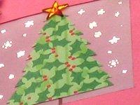 Merry Christmas card step 10